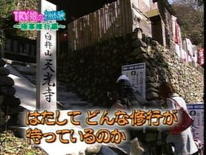 TBS 噂の東京マガジン TRY娘02